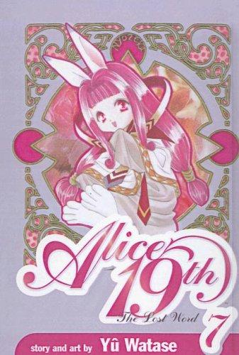 The Lost Word (Alice 19th by Yu Watase